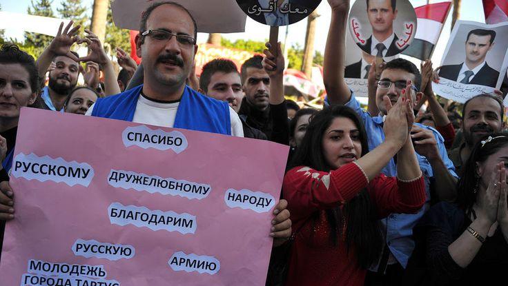 Сирийцы вышли на митинг в поддержку России
