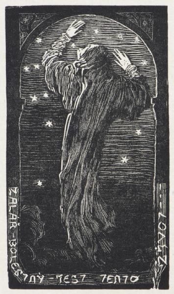 František Bílek Dungeon painful is this life,1907 (source)