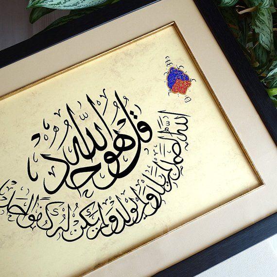 BLACK Islamic Art Canvas Hand Painted Arabic Calligraphy 40CMX40CM