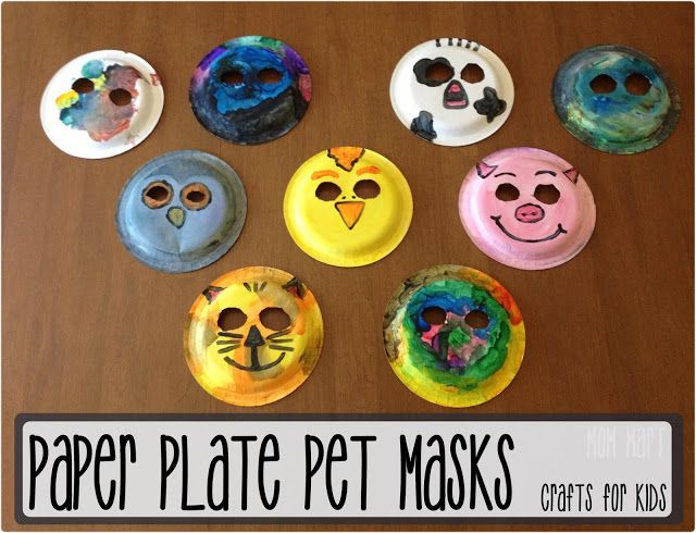 Paper plate animal masks. Awesome rainy day/bored jar activity for the kids. #craftforkids #boredjar