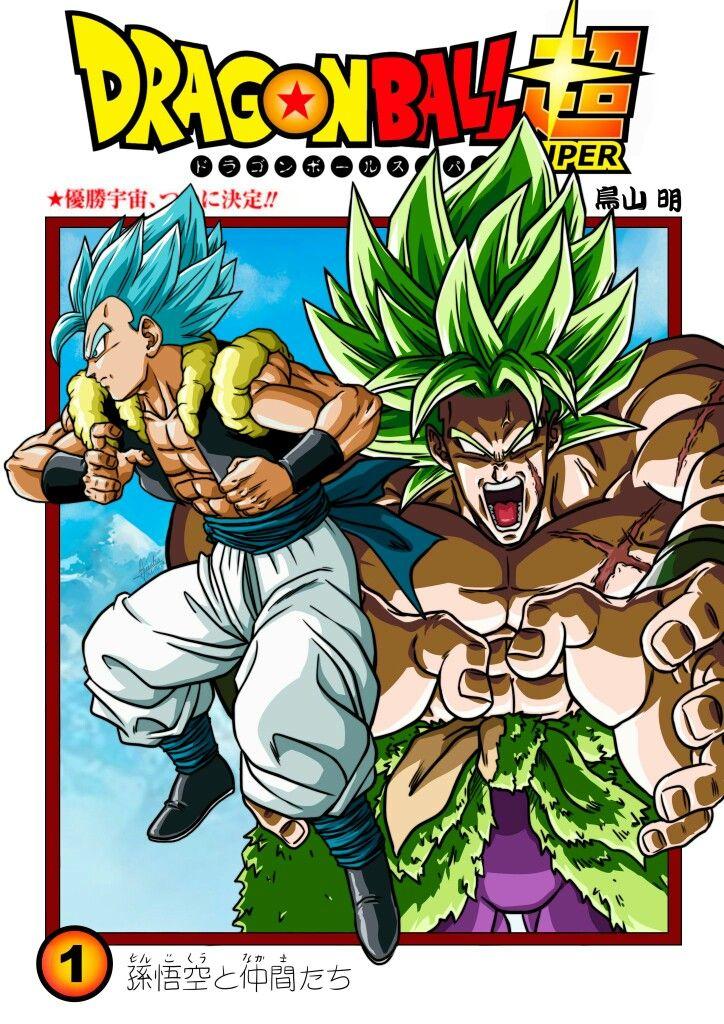 Dbs broly manga Xd Anime dragon ball, Dragon ball image