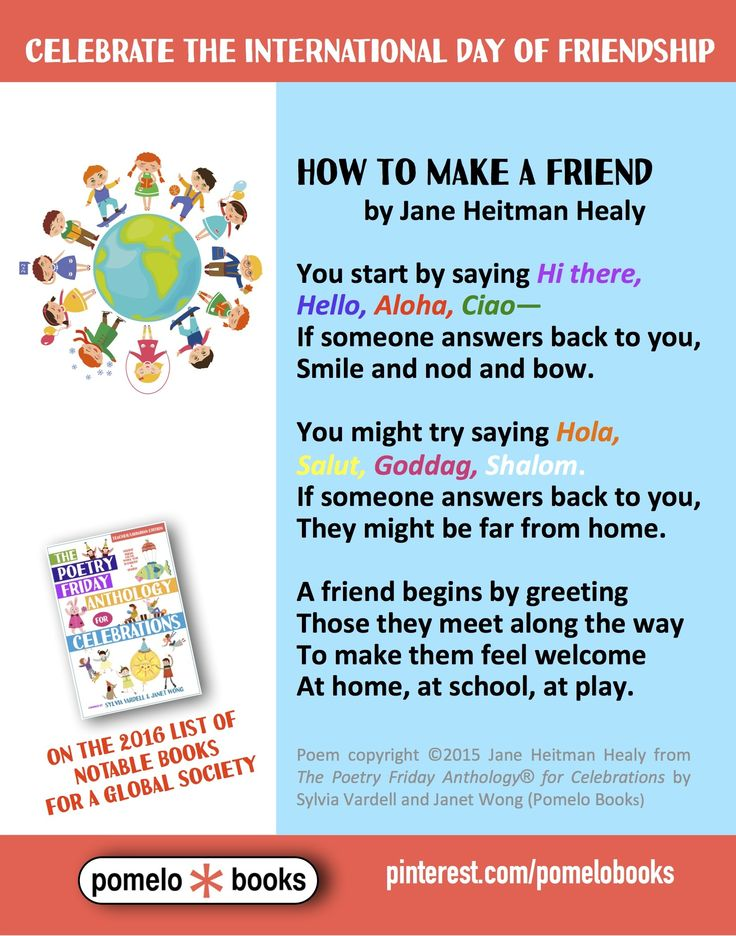 """Share """"How to Make a Friend"""" by Jane Heitman Healy Ready for Friendship Day or any day from THE POETRY FRIDAY ANTHOLOGY® FOR CELEBRATIONS edited by Sylvia Vardell and Janet Wong (Pomelo Books, 2015)"""