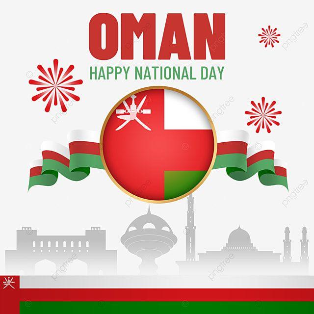 شارة علم عمان سلطنة عمان لافتة شارة Png وملف Psd للتحميل مجانا Happy National Day Oman Flag National Day