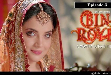 Bin Roye Episode 5 Full HD - Hum TV Pakistani Drama