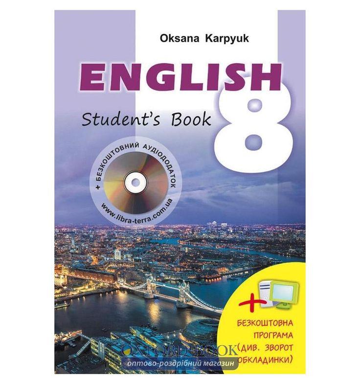 решебник английский oksana язык
