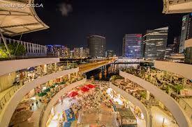 「横浜駅 夜景」の画像検索結果