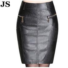 Осень и зима женские кожаные юбки, Женские тонкие высокой талией бедра пу марка юбка карандаш, Большой размер sml XL XXL 3XL 4XL 5XL(China (Mainland))
