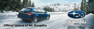 Mt Ruapehu Trail Maps | Whakapapa Trail Map | Turoa Trail Map