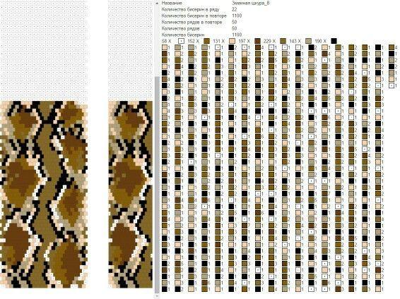 65de962a6e6bbe9fa3958a273f4bbd76.jpg (566×423)