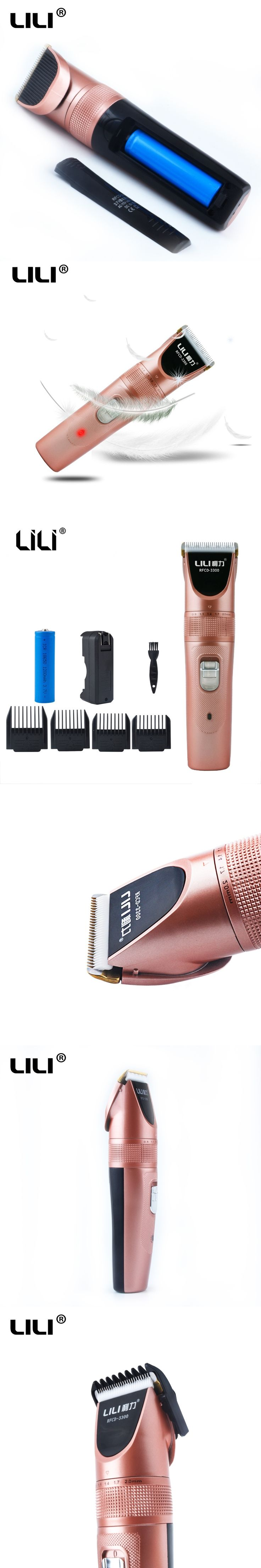 LILI rechargeable Hair Clipper Trimmer Charger Electric beard Trimmer Styling Tool Barber Salon hair cut shaving machine for men