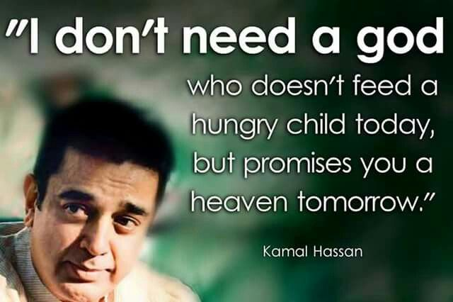 Unless the heaven is promised if you feed a hungry child...
