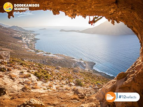 Πέρα από τις τυπικές καλοκαιρινές ασχολίες, η Κάλυμνος προσφέρει τις ιδανικές συνθήκες και για άλλα αθλήματα όπως η αναρρίχηση! #12neFacts   Beside the typical summer activities, Kalymnos offers ideal conditions for other types of sports, such as rock climbing! #12neFacts!
