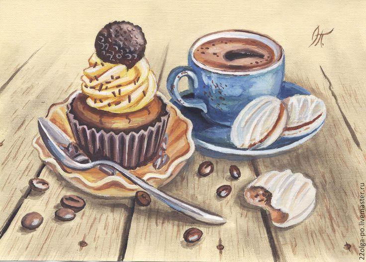 Купить Картина гуашью. Пирожные и кофе. - бежевый, голубая чашка, чашка кофе, натюрморт гуашью