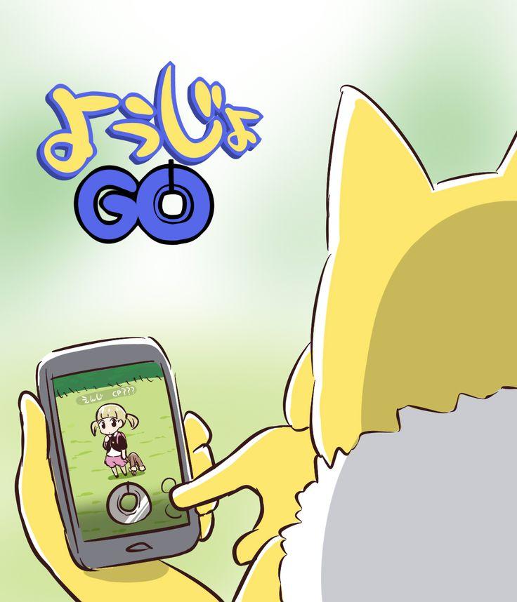 VRUTAL / Se ha llegado demasiado lejos con tal de ser el mejor entrenador Pokémon