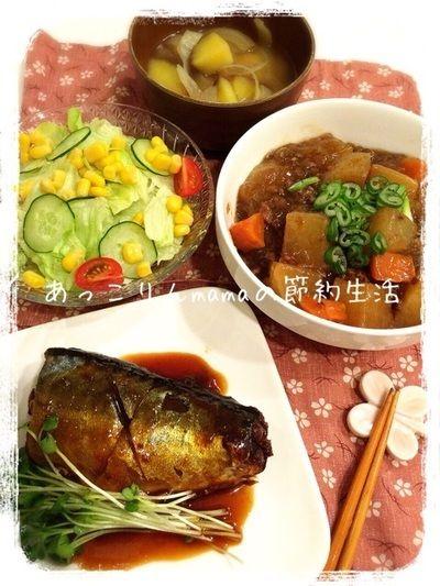 70円・圧力鍋でサバの味噌煮献立 by あっこりんmamaさん   レシピ ...