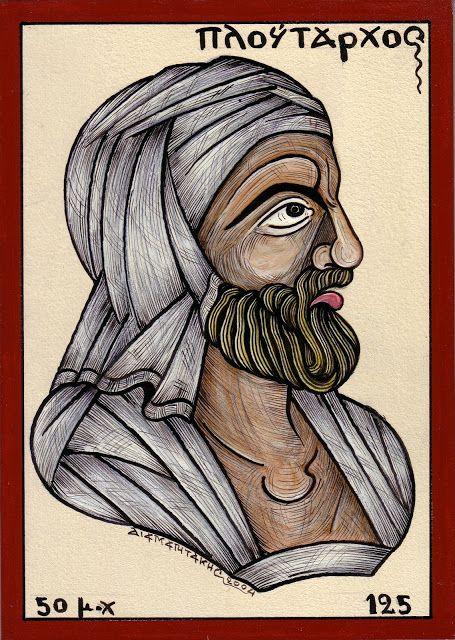 ΠΛΟΥΤΑΡΧΟΣ..Plutarch....ήταν Έλληνας ιστορικός, βιογράφος και δοκιμιογράφος. Γεννημένος στη μικρή πόλη της Χαιρώνειας, στην Βοιωτία....