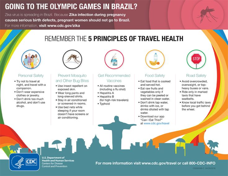 Before you travel to Brazil, make sure you are up to date on recommended vaccines!