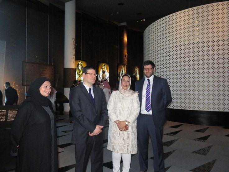 EU, EGIC delegation in Bahrain