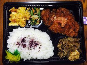 平成28年12月12日(月)ランチメニュー:豚カツ 梅ソース/牛肉しぐれ煮/かき揚げ/青菜おひたし