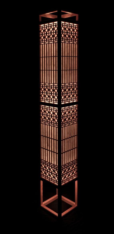 Kumiko Shoji Floor Lamp Etsy Traditional Lamp Shades Beautiful Lamp Lamp