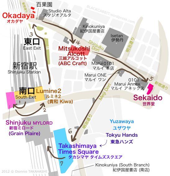TOKYO Shinjuku - carte Craft & fabric shopping tokyo