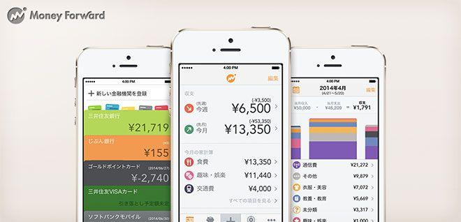 自動家計簿のMoney Forward。KPI11%アップを達成したiOSアプリの新UIデザインは、こうして作られた!