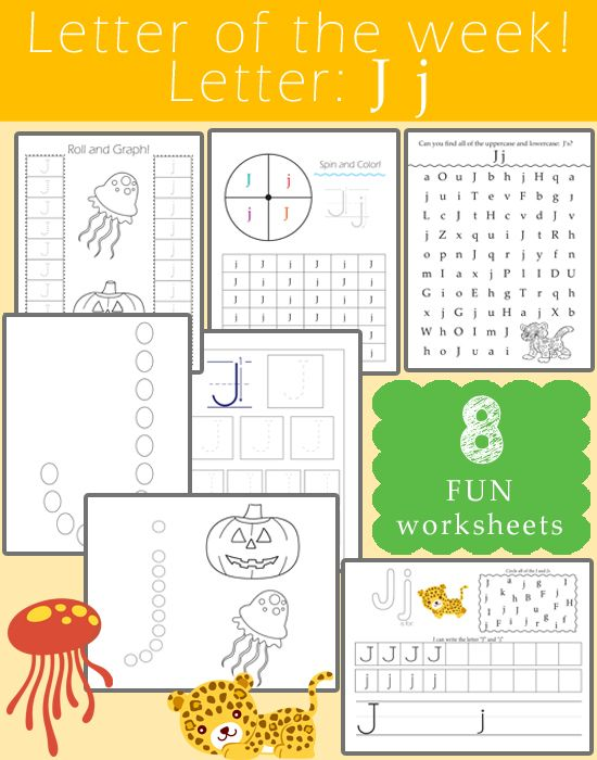 """Happy Thanksgiving!!!   **I am sorry! This was meant to be posted on Thursday, but my """"scheduled post"""" did not go live.**    Are you looking for some fun preschool activities that have a focus on teaching the letters of the alphabet? Fantastic, then you've come to the ..."""