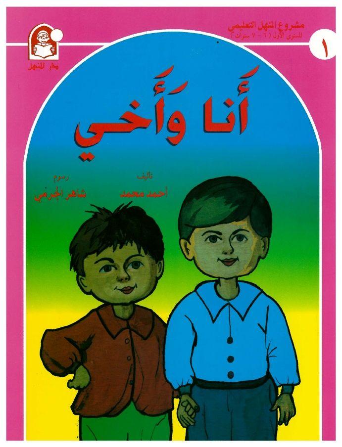 bahasa to english dictionary pdf