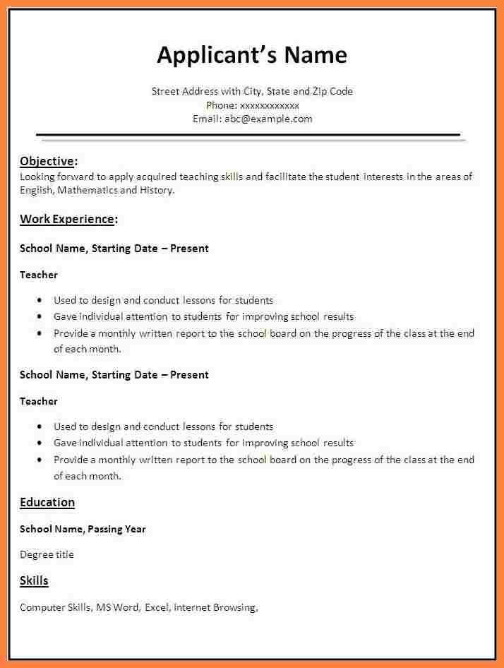 Resume Basic Computer Skills Examples - Dalarcon.com
