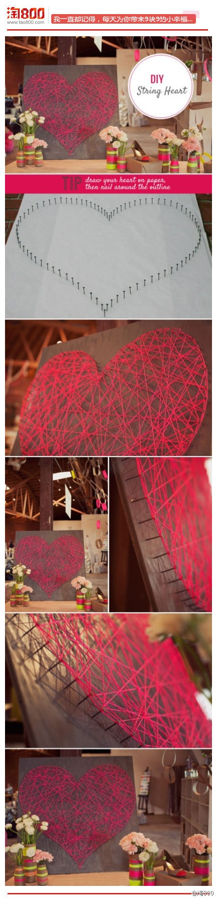 DIY String Heart
