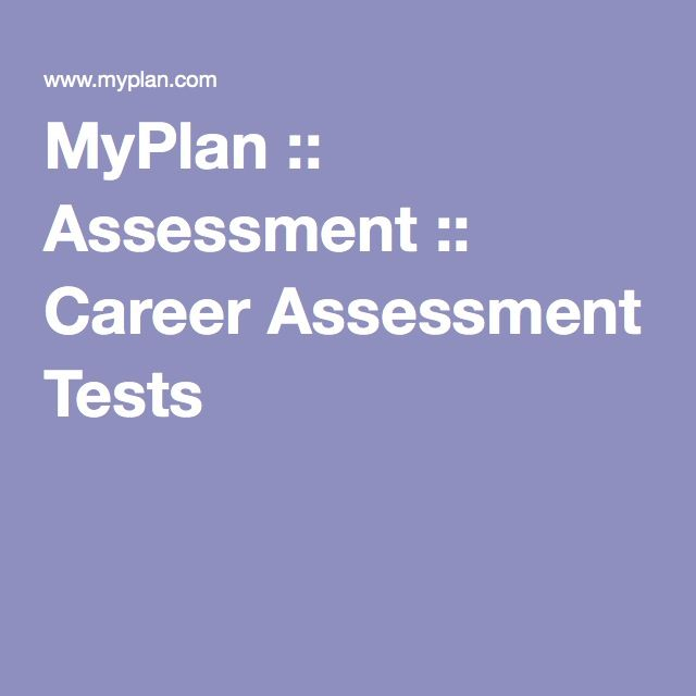 Career Assessment Tests [$20 = Personality test, Interest Inventory, Skills Profiler, Values Assessment]