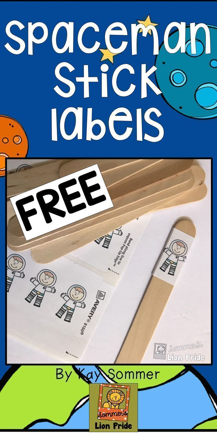 Making Spaceman Sticks | TpT FREE LESSONS | Pinterest | Kind