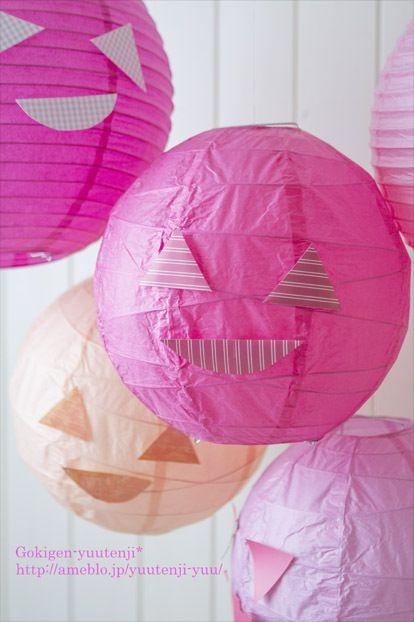 Pink Paper Lantern Pumpkins #halloween #diy