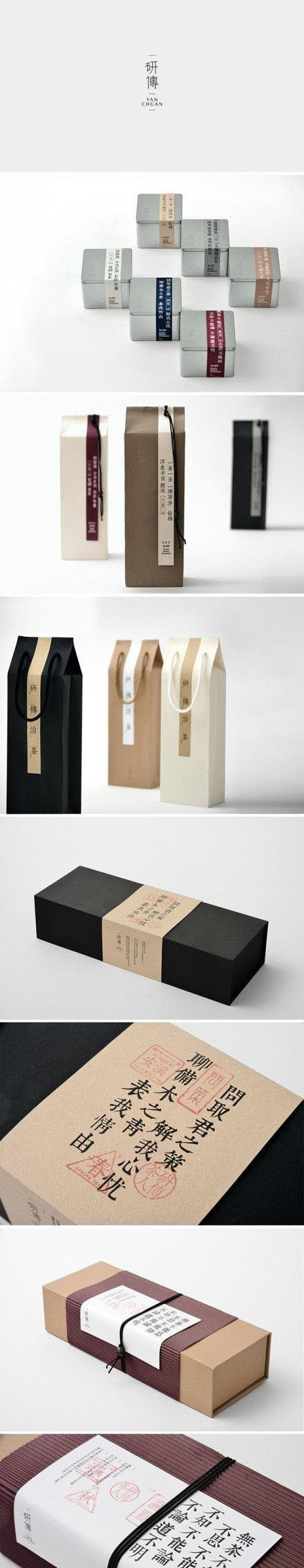Yan Chuan, Chinese minimalist tea via @mariathmorais #Chinese #Tea #Packaging