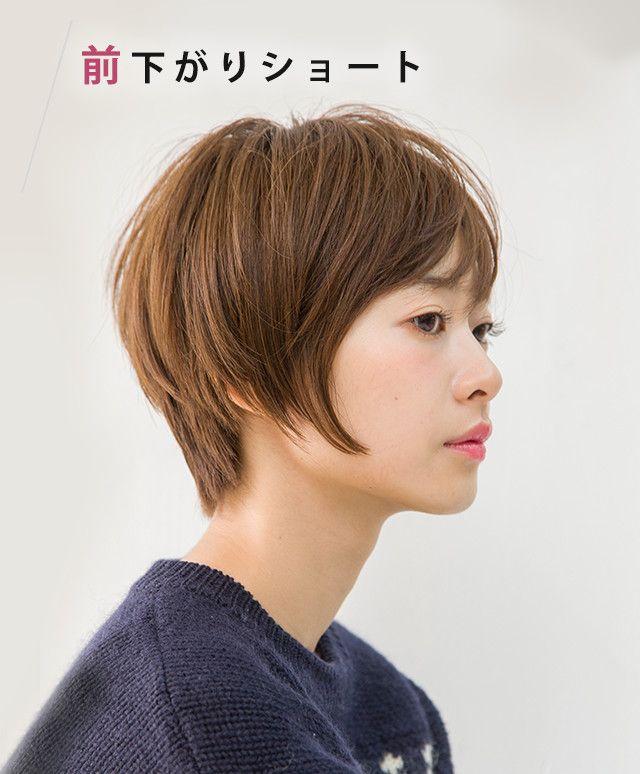 HAIR TREND 2016 冬|堀江昌樹(ショート