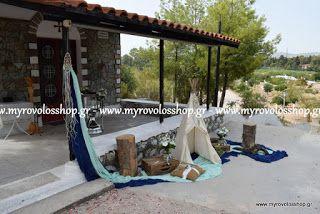 myrovolos : βάπτιση Προφήτης Ηλίας Πάρκο Τρίτση 2, θέμα Ινδιάνοι & Ονειροπαγίδες