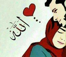 Inspiring image allah, arabic, hijab, islam, islamic, love, muslim #3808402 by Badra - Resolution 500x500px - Find the image to your taste