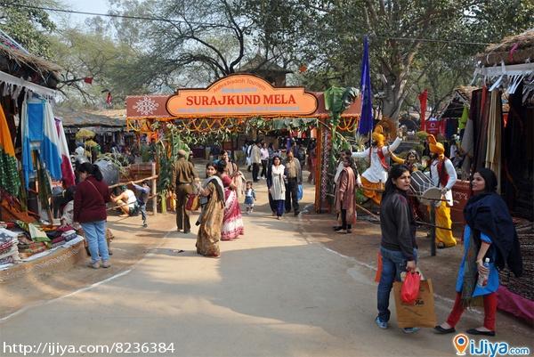 Surajkund Crafts Mela : A colorful traditional craft festival of India.   @ http://ijiya.com/8236384