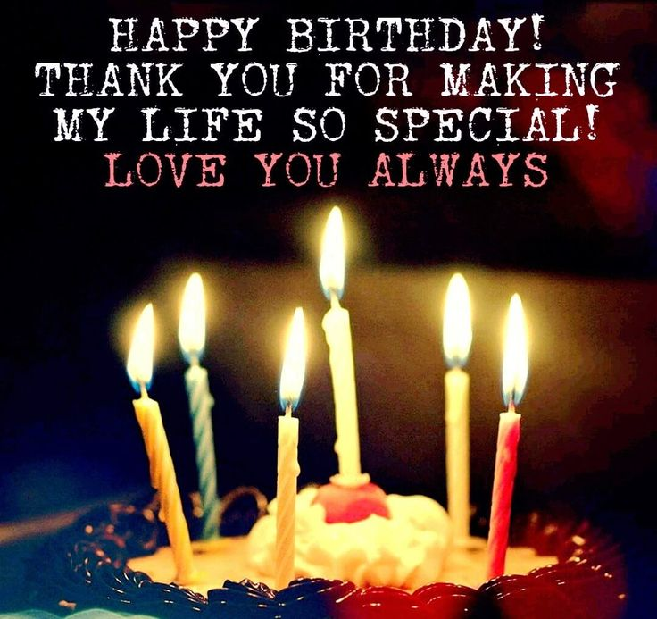 Romantic Birthday Love Messages: 25+ Best Ideas About Romantic Birthday Wishes On Pinterest