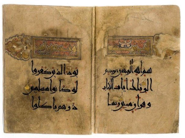 Opening bifolio, Juz 14 of what was once a 30 part Qur'an, 11th Century, Seljuk Iran, Eastern Kufic in black ink, red vocalisation and green diacritical markings, inverted 'ha' gold tear drop verse dividers and double page sura heading in bold Eastern Kufic set against a red and gold background with vegetal palm motifs that extend into the margins. 9 x 13.5 cm.