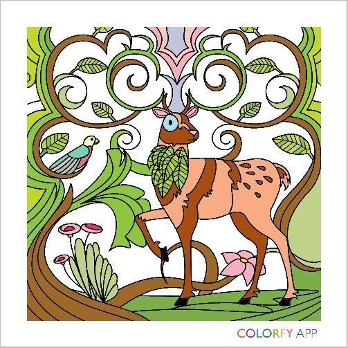 My deer in the woods