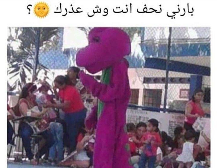Marwa We Haha Funny Funny Laugh
