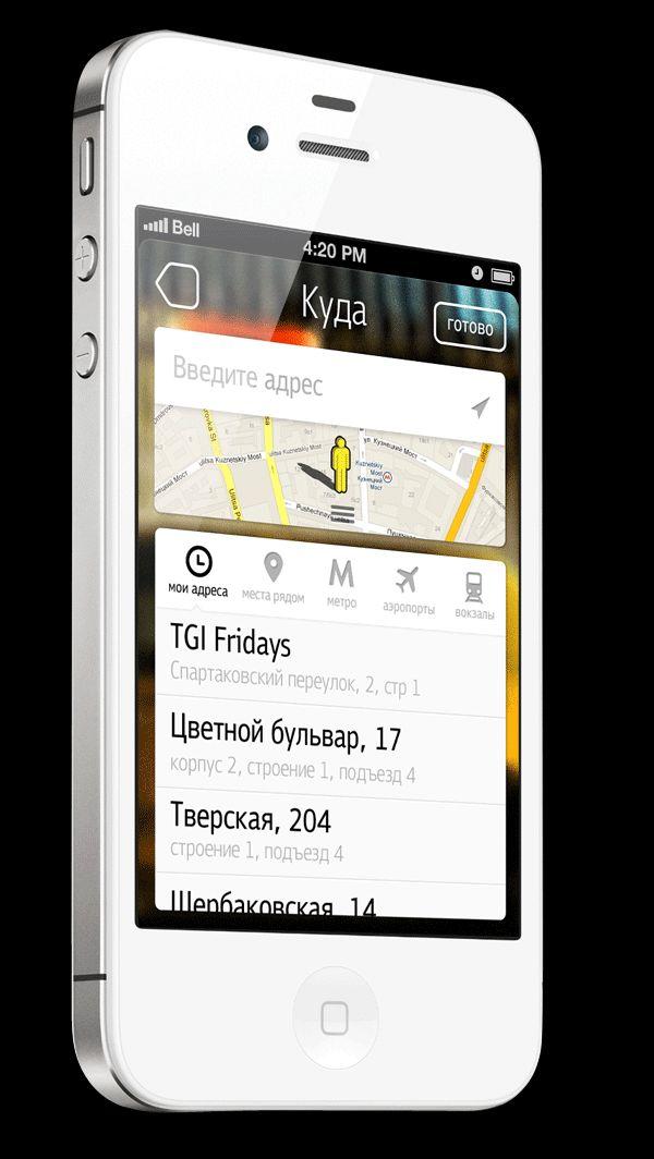 Yo! Taxi by TEN TIMES BETTER , via Behance