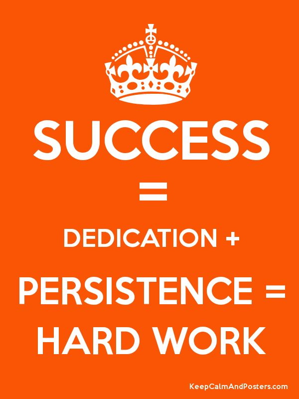 28 Best Images About Persistence Quotes On Pinterest