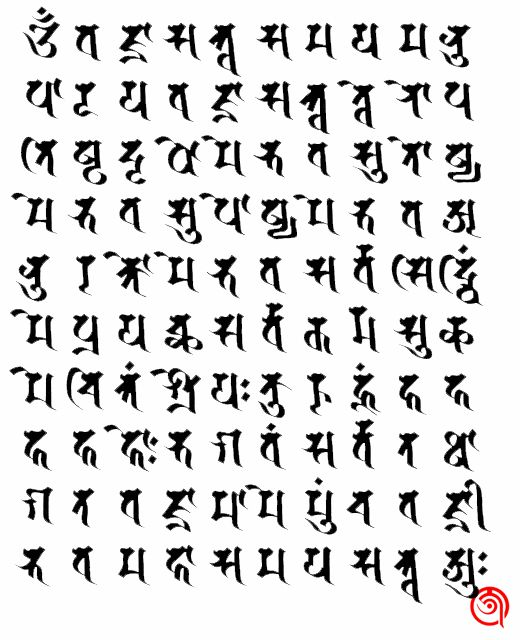 Vajrasattva 100 syllable mantra, Siddham script. Related to Devanagari script, but only used for Buddhist texts.