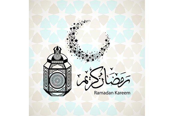 Arabic Calligraphy Ramadan Kareem Ramadan Kareem Ramadan Kareem