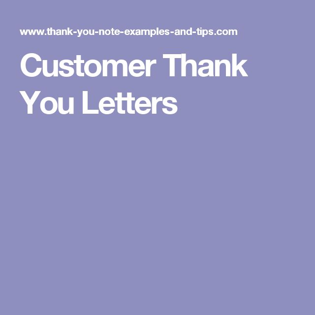 Customer Thank You Letters