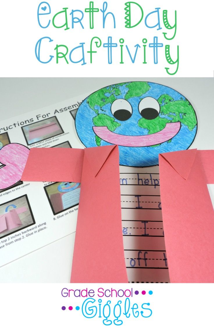This craftivity is perfect for Earth Day. It's perfect for a bulletin board or hallway display.  This Earth Day craftivity is simple and easy to make. Students will follow the step by step directions with photographs of each step to complete the craftivity. To finish the craftivity they will write about how they can help the earth on the stationery and glue it in the center.