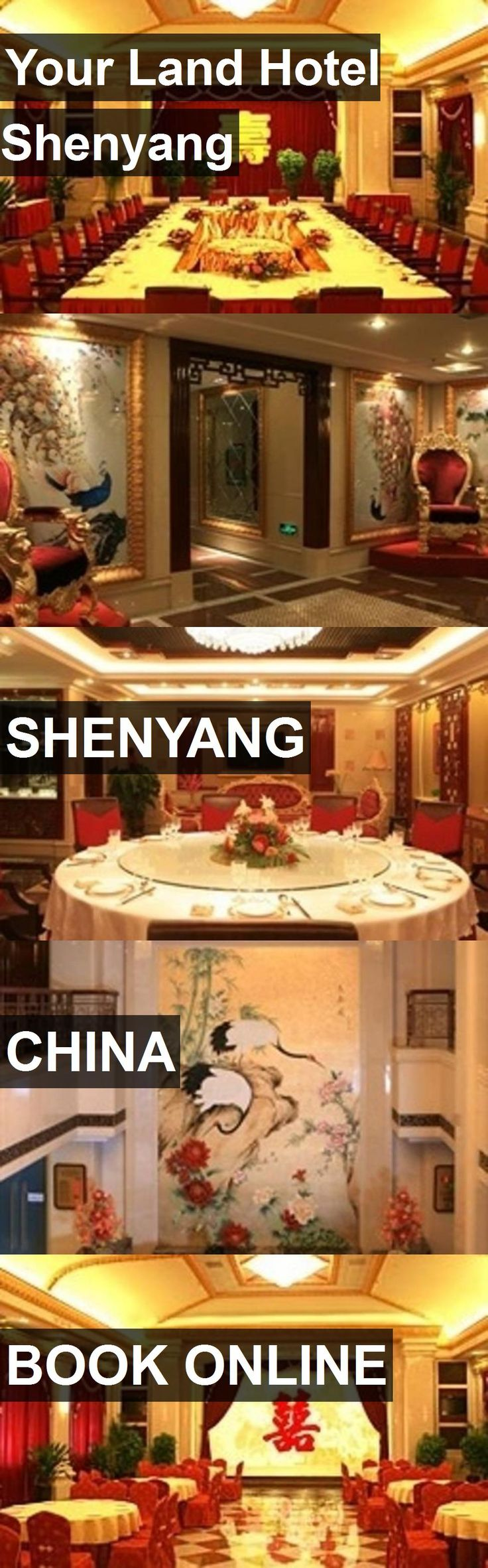 Hotel Your Land Hotel Shenyang in Shenyang, China. For more information, photos, reviews and best prices please follow the link. #China #Shenyang #YourLandHotelShenyang #hotel #travel #vacation