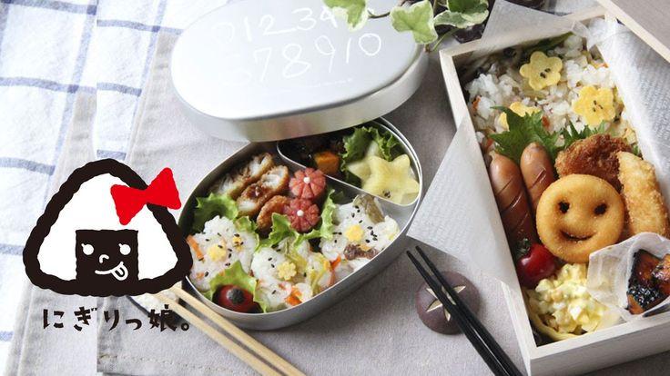 【親子弁】ちらし寿司と白身魚フライ弁当~How to make today's obento【LunchBox】~127時限目 Chirashi...